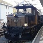 Historischer Zug, Krokodil-Lokomotive